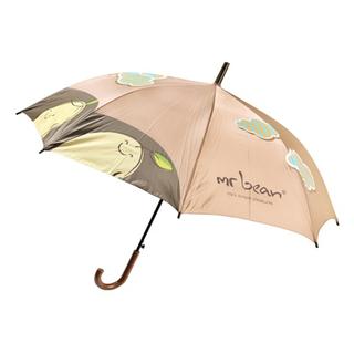 Umbrella (Pink)